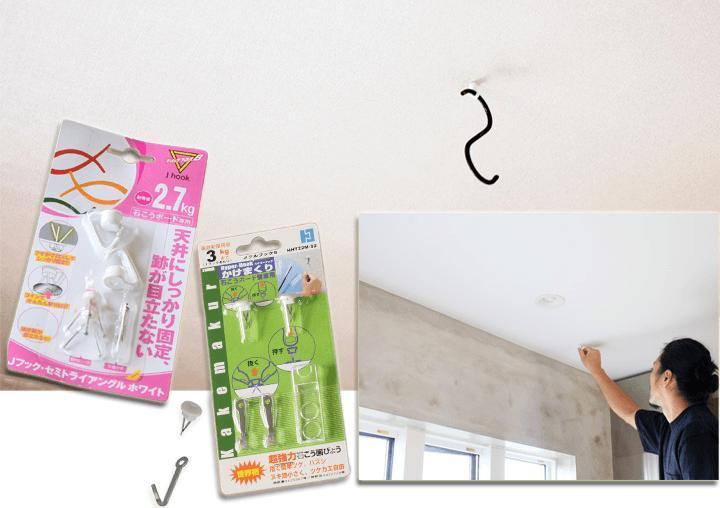 部屋に苔玉を飾っている写真