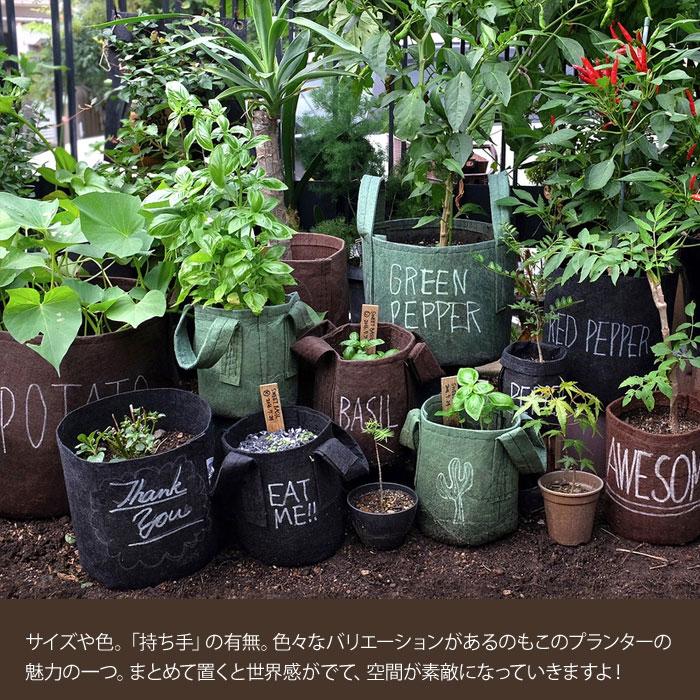 リサイクル素材の鉢